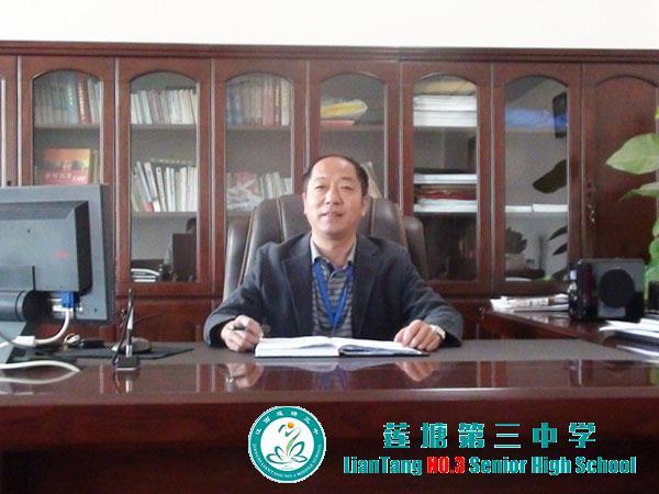 莲塘三中党总支书记、校长刘建保