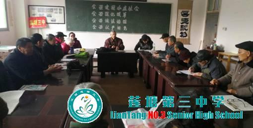 莲塘三中退休党员开展学习习总书记庆贺改革开放40周年讲话主题活动
