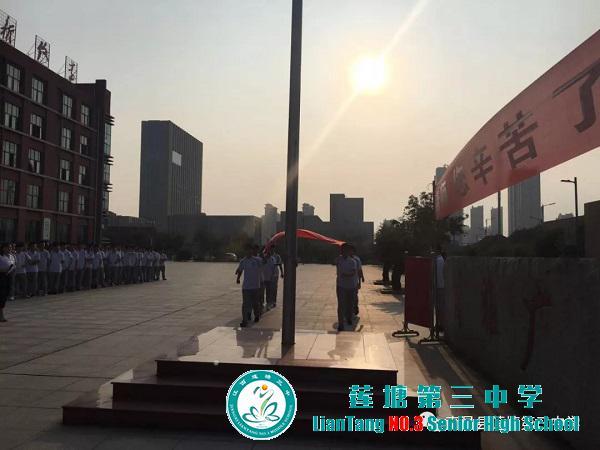 一份承诺 一份责任——莲塘三中举行教师宣誓活动