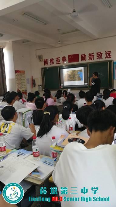 开国学课堂 传文化经典