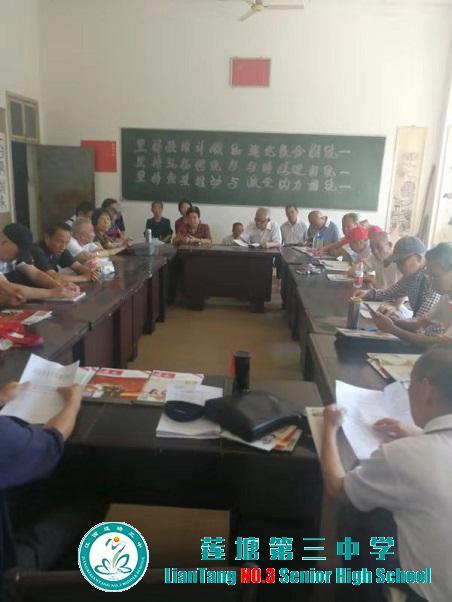 莲塘三中离退休教师举行教师学习日活动