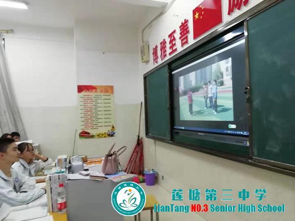 """莲塘三中二部""""防止校园欺凌,共建和谐校园""""活动"""