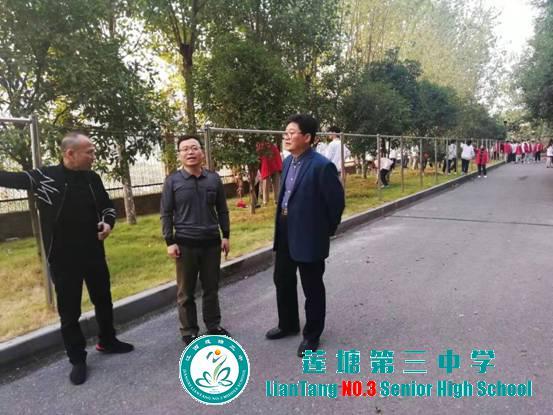 """莲塘三中开展""""环境卫生大清扫""""活动"""