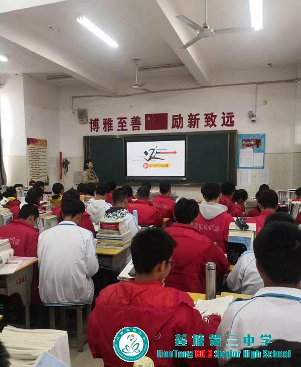 南昌县高中英语、政治、历史、地理学科公开课教学
