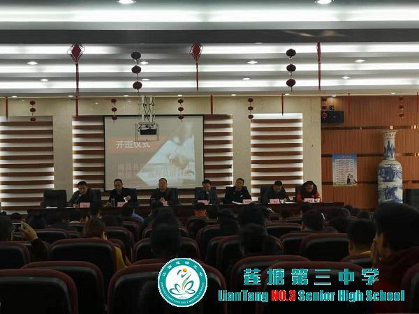 南昌县田径、球类项目教练员、裁判员培训班在莲塘三中举行