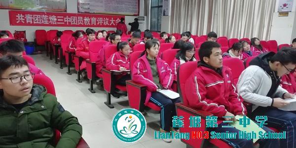 """莲塘三中开展""""垃圾分类""""实践活动"""