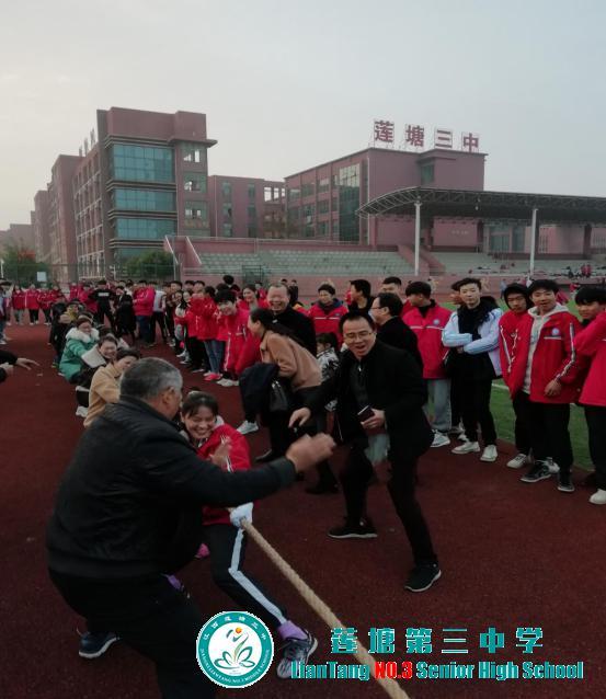 莲塘三中举行教职工拔河比赛